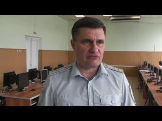 МРЭО города Челябинска очереди на сдачу экзаменов