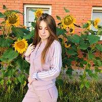 Полина Ляховская