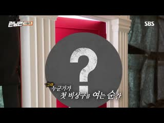 [clip] yoona - running man preview