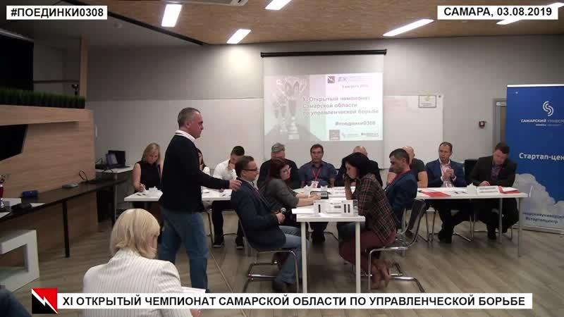 №7 Всё могут короли Мария Маринина и Юрий Шилов