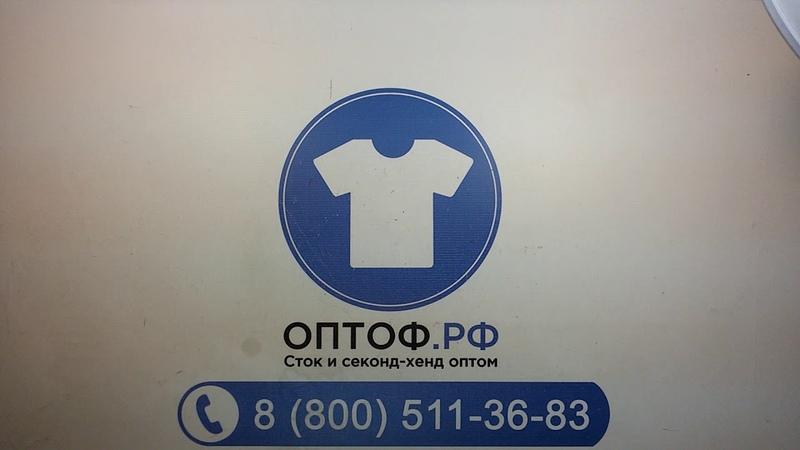 2938Lerros Mens shirts сток 7 PCS 4 пак