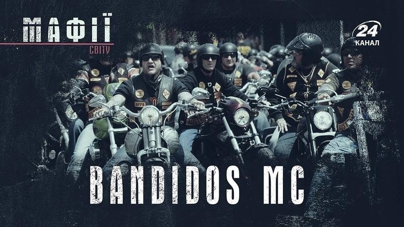Bandidos MC (мотоклуб Бандидос), Мафії світу