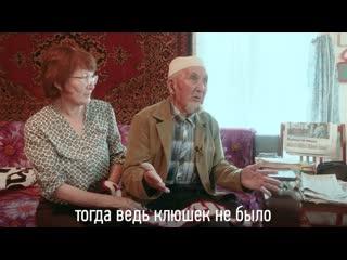 """""""Трактор"""" люблю я!: 93-летний ветеран войны впервые побывает на хоккее"""