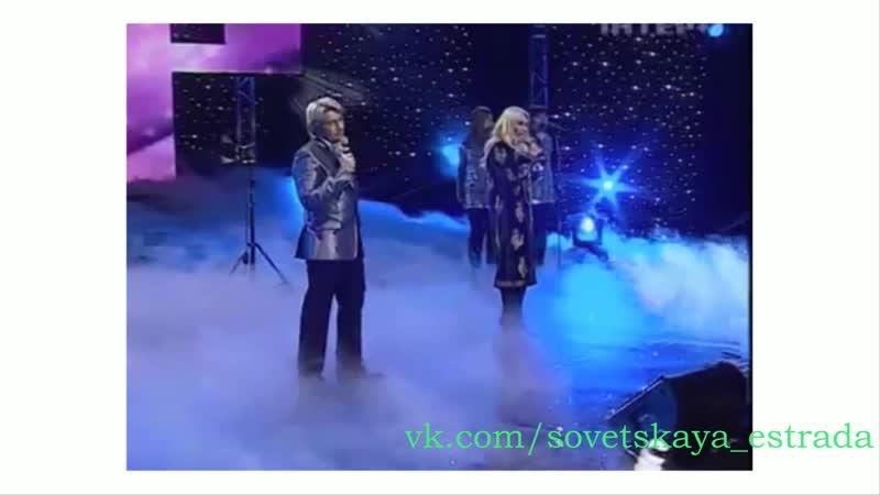 Таисия Повалий и Николай Басков - Снегом белым