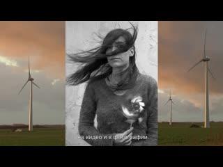 Трейлер фильма «варда глазами аньес». в кино с 24 октября
