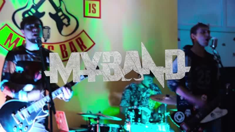 My Band Jam Session Bar 07 11 2019