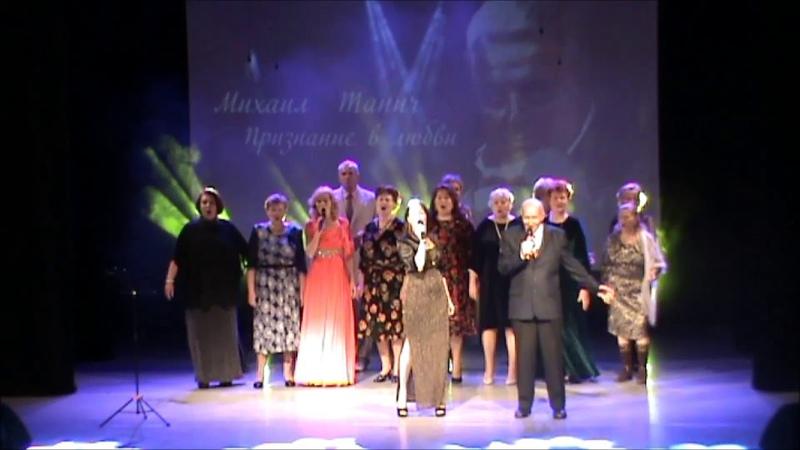 Наталья Андреева, Елена Дроздова, Станислав Ефремов - Ходит песенка по кругу