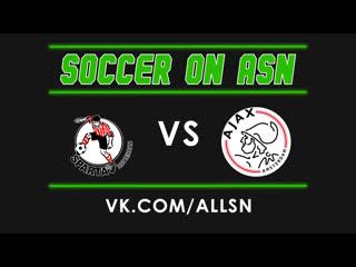 Eredevisie | Sparta Rotterdam - Ajax
