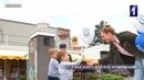 Без коментарів: із Днем захисту дітей вітає «Перший міський»
