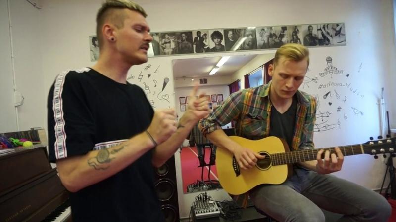 Wesst Витаминка Acoustic Cover by Тима Белорусских