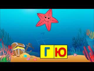 Развивающие мультфильмы для детей. Обучение чтению. Учимся читать по слогам скла