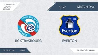 RC Strasbourg 1:6 Everton, 5 тур (Champions)
