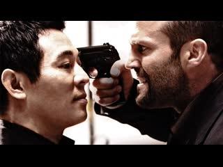 Война / War. 2007 Джет Ли, Джейсон Стэйтем