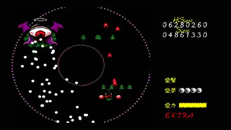 Touhou 2 [NEC PC-98] - Extra level - Live stream by Spolan (2013.08.10)