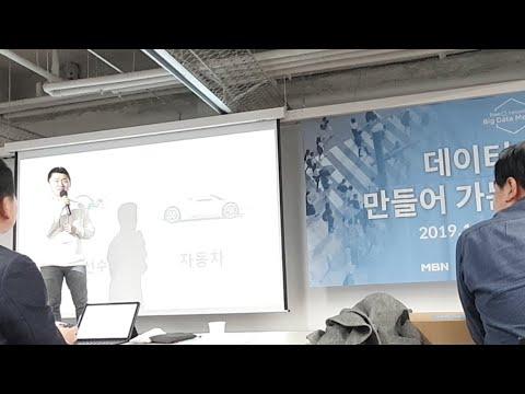 파괴적 디지털혁신 스마프라이프 개인화된 고객 경험 야놀자 김종윤대표