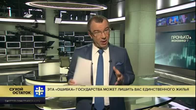 VIDEO-2019-08-05-16-04-50.mp4