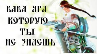 Буря-Йага - Воительница Русских Народов, жена Велеса. Светлая Великая Русь. К