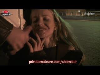 Best-of german amateur facials compilation: free hd porn лучше от старушечки много спермы во рту мжм групповое порно секс втроём