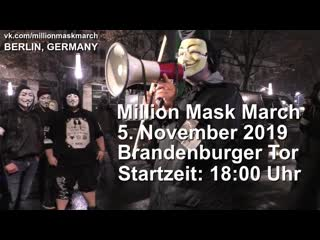 Live anonymous million mask march berlin ( 1800)