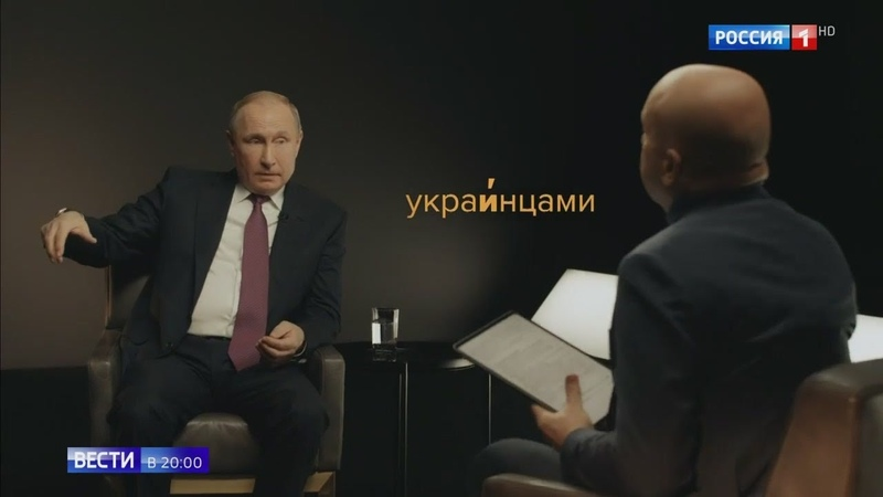 ⚡ Путин обсудил Сирию высказал мнение о Зеленском и Украине Трамп ГРОМИТ конкурентов