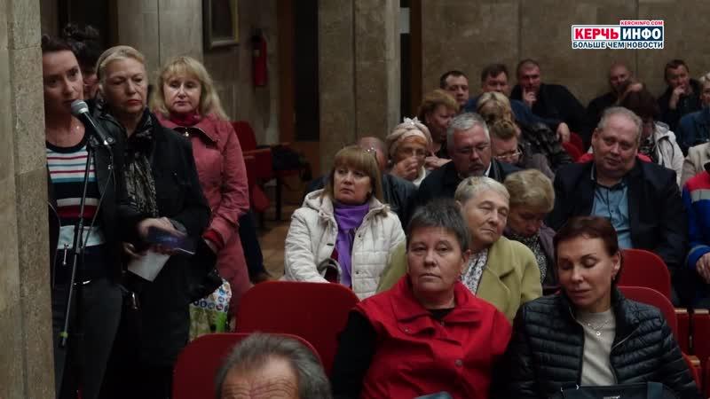 Проблемы всё те же: в Керчи прошло собрание по вопросам ЖКХ