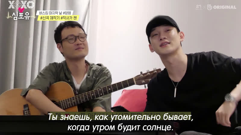РУСС САБ 191125 Шоу 'Heart4You Chen Edition' EP29