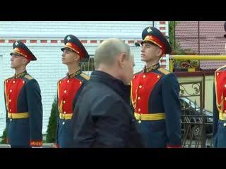 Президент России Владимир Путин посетил дагестанское село Ботлих