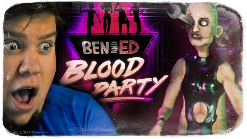 БРЕЙН ПРОТИВ ДАШИ! УРОВЕНЬ БОЛИ! НЕРВЫ НА ПРЕДЕЛЕ! - Ben and Ed - Blood Party