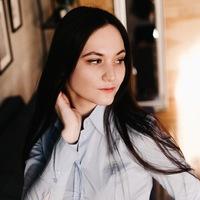 Анастасия Ландырева
