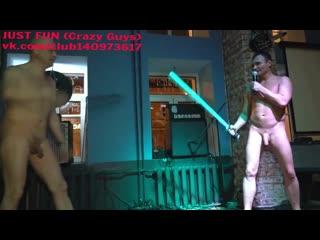 Самурай in night club russia public член хуй erect cock penis naked стриптиз голый nude