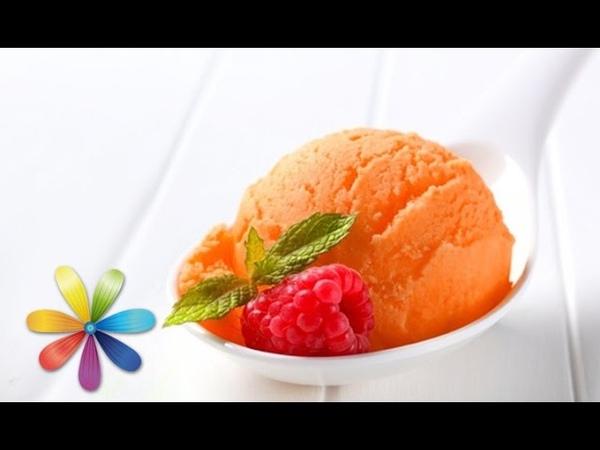 Необыкновенно вкусное мороженое из моркови! - Все буде добре - Выпуск 626 - 30.06.15