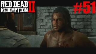 Чарльз Смит ★ RED DEAD REDEMPTION 2 #51