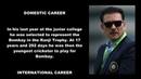 Indian Cricketer (Ravi Shastri) Biography Detail