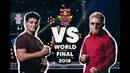 Lil Zoo AUT vs. Lil Kev FRA Top 8 Red Bull BC One World Final 2018