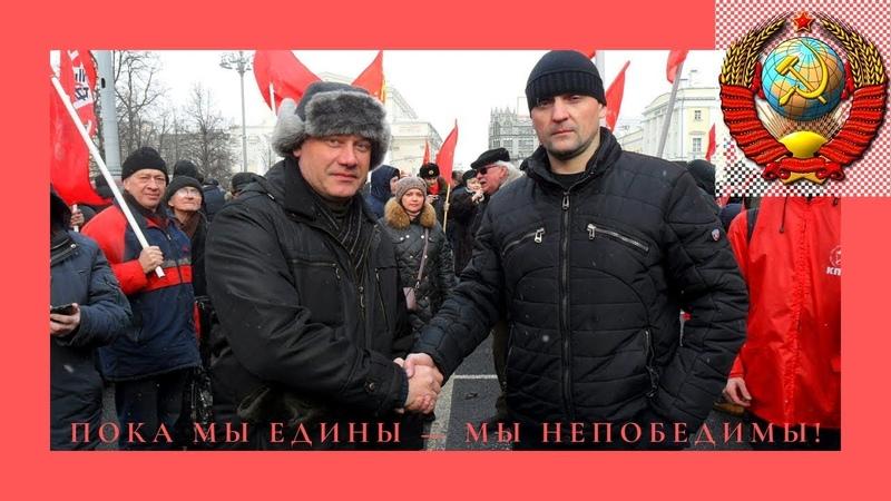 Сергей УДАЛЬЦОВ и Михаил ШЕНДАКОВ на акции протеста