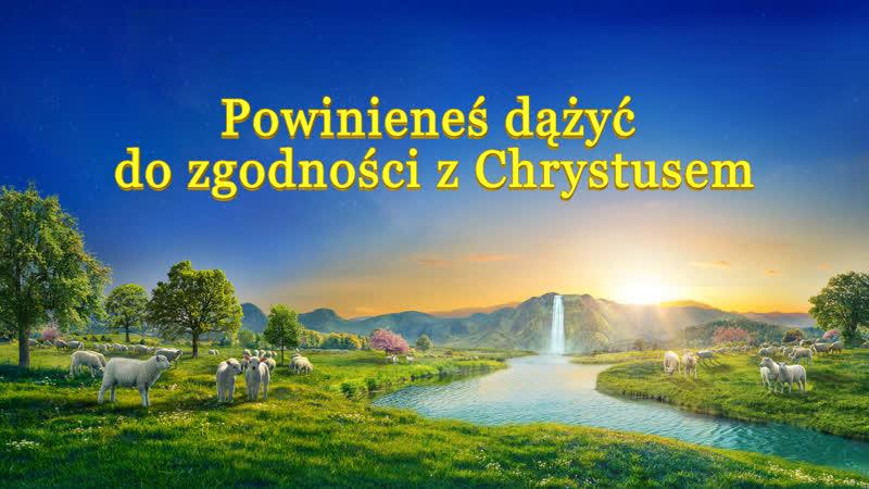 """Słowo Boże """"Powinieneś dążyć do zgodności z Chrystusem"""""""