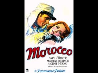 Morocco (1930) Partea I
