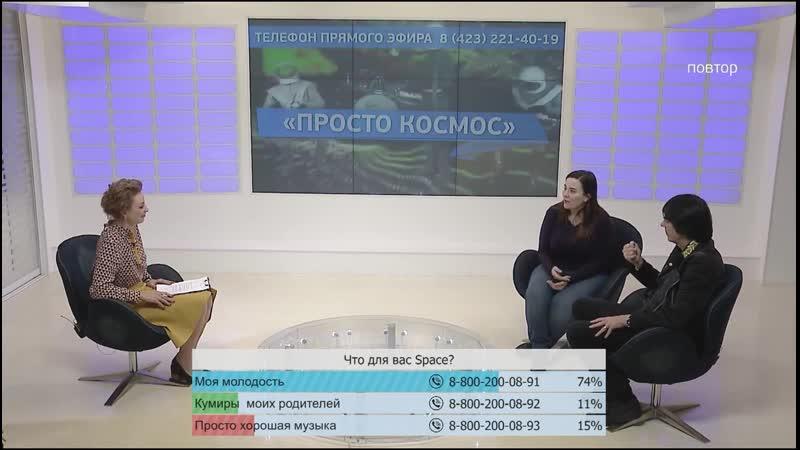 Didier Marouani - В центре внимания канала ОТВ (06.03.2019)
