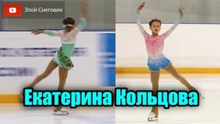 ДОТЯНУТЬСЯ ДО ЗВЁЗД - Екатерина Кольцова. Юная Звёздочка из Костромы