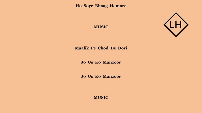 Gaa Mere Manwa Lyric ( 45 ) Pakistani LH Co. LYRIC-Helper YouTube