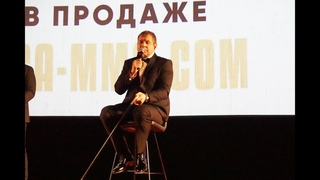 Емельяненко станцевал после вопроса о травме. И рассказал про  Маликова и съемки у Гай Германики