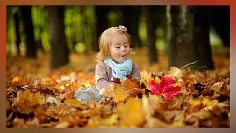 Осенняя пора. Давным - давно пора...