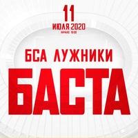 Логотип Творческое Объединение «Gazgolder»