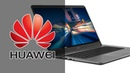 ПЕРВЫЙ ВЗГЛЯД Huawei MateBook D 2019