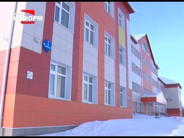 Скоро в Пыть-Яхе откроется новая прогимназия