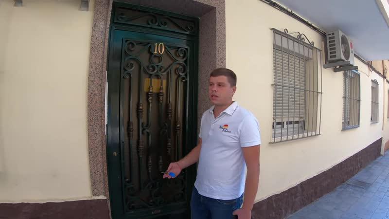 Ярослав Левашов Самые дешевые квартиры АЛИКАНТЕ От ТРУЩОБ до ВИЛЛ 6 4K