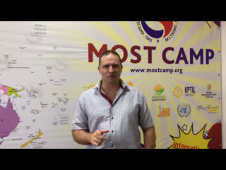 Руководитель лагеря АНО MOST camp - Игорь Яковлевич Новицкий