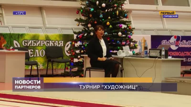 Первый-Городской live stream on VK.com