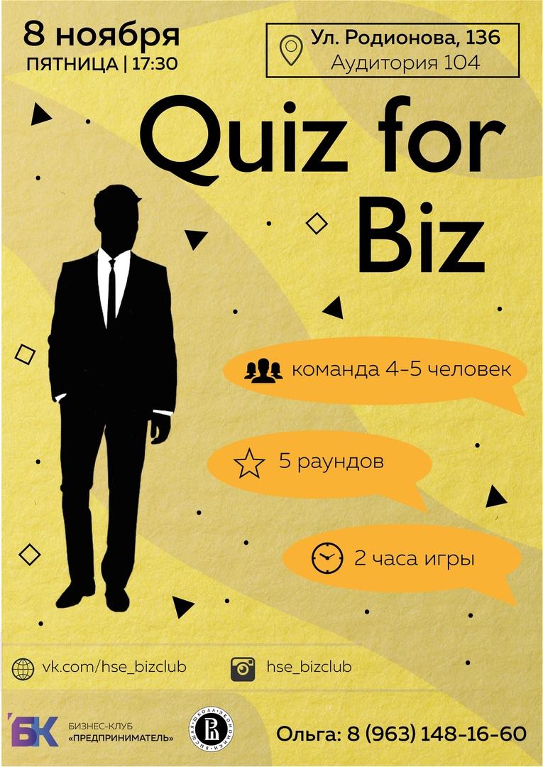 Афиша Нижний Новгород Quiz for Biz