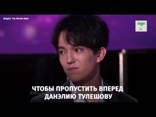 Димаш кудайберген покинул the world's best